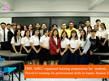 FMS, SSRU organized training preparation for students Travel to training for professional skills in Japan, Season 2